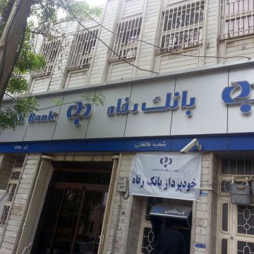 Paradox Sensor installed in Refah Kargaran Bank