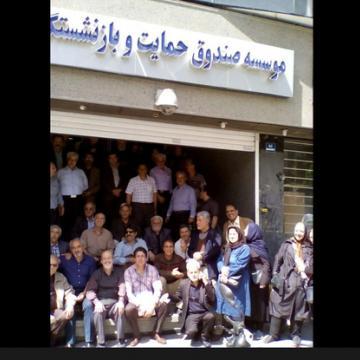 بکارگیری دوربین تحت شبکه ژئوویژن در موسسه صندوق بازنشستگی کارکنان بانکها