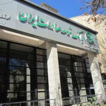Paradox Sensor installed in export development bank in iran