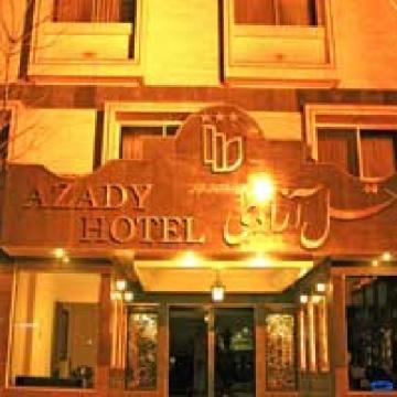 Azadi Hotel in Mashhad making use of Geovision IP Cameras