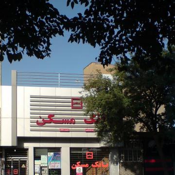 Geovision IP Cameras installed in Maskan Bank in Iran