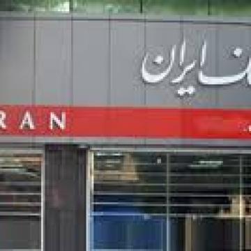 استفاده از سنسور تشخیص پارادوكس و محصولات سی پی پلاس در پست بانک ایران