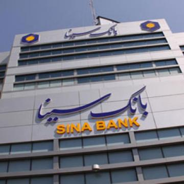 PARADOX MAGELLAN Series have implemented in Sina Bank in Iran